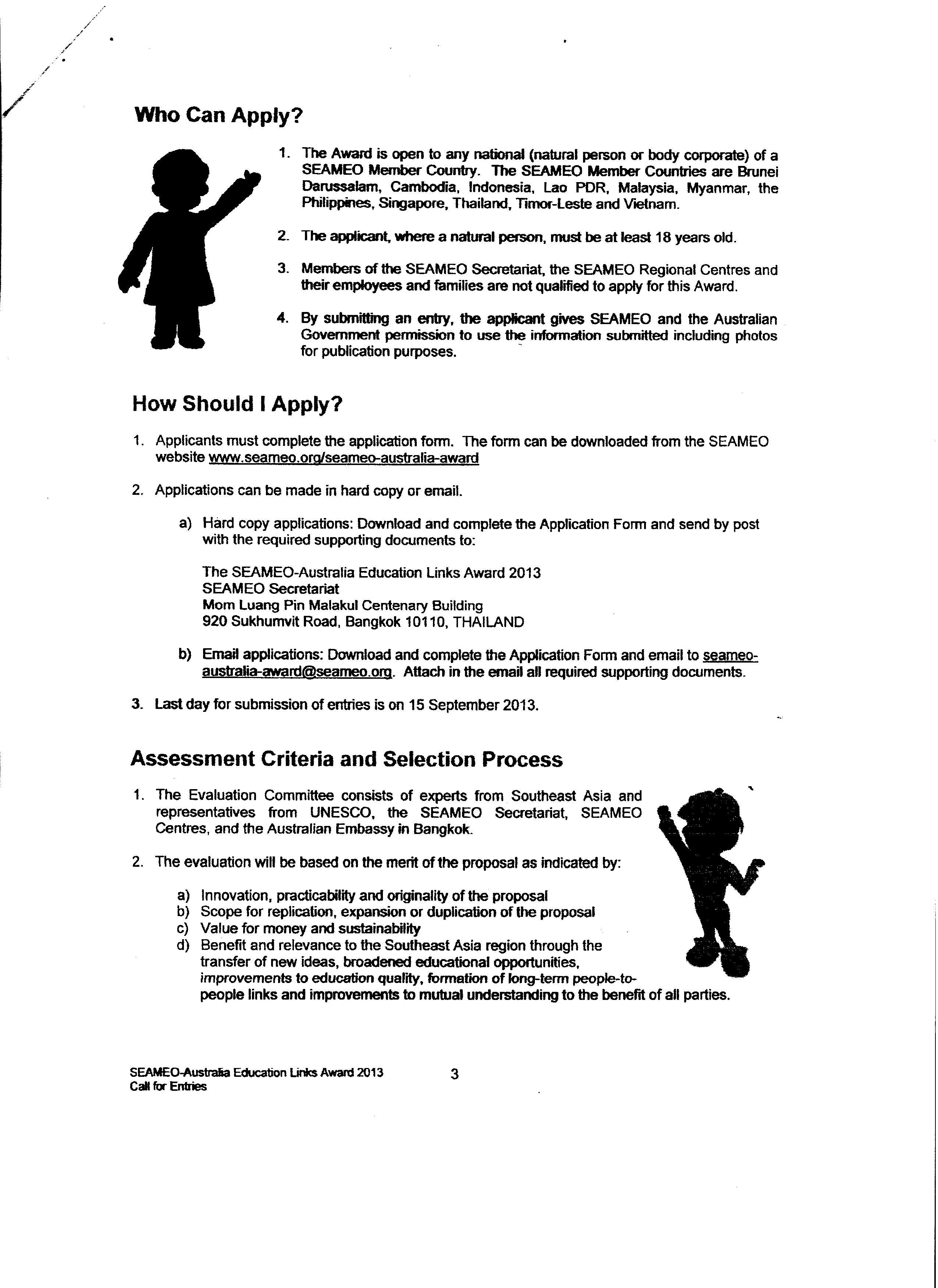 Dissemination of deped memorandum no 132 s2012 deped baguio adanih